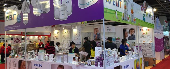 The9thSpringBabyExpo_1