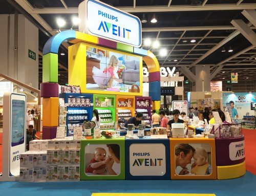 The 25th International Baby & Children Products Expo